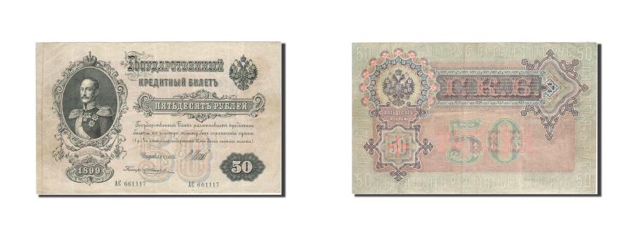 World Coins - Russia, 50 Rubles, 1899, 1912-1917, KM:8d, AU(50-53)