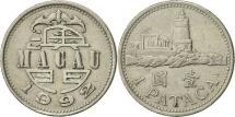 World Coins - Macau, Pataca, 1992, British Royal Mint, AU(55-58), Copper-nickel, KM:57