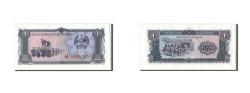 World Coins - Lao, 1 Kip, KM #25a, UNC(63), AL9495705