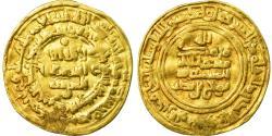 World Coins - Coin, Samanid, Nuh b. Nasr, Dinar, AH 339 (950/951 AD), Nishapur,
