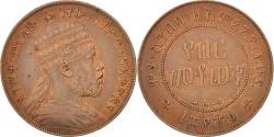 World Coins - Ethiopia, Menelik II, 1/100 Birr, Matonya, 1897, Paris, , Copper, KM:9