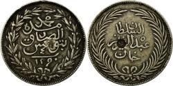 World Coins - Coin, Tunisia, TUNIS, Sultan Abdul Aziz with Muhammad al-Sadiq Bey, 4 Piastres