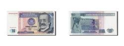 World Coins - Peru, 10 Intis, 1987, 1987-06-26, KM:129, UNC(63)