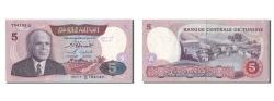 World Coins - Tunisia, 5 Dinars, 1983, KM #79, 1983-11-03, AU(55-58), C/39 764143