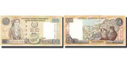 World Coins - Banknote, Cyprus, 1 Pound, 1997, 1997-02-01, KM:57, UNC(65-70)
