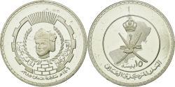 World Coins - Coin, Oman, Qabus bin Sa'id, 15 Baisa, 1985, , Silver, KM:75