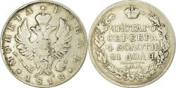 World Coins - Coin, Russia, Alexander I, Rouble, 1818, St. Petersburg, , Silver