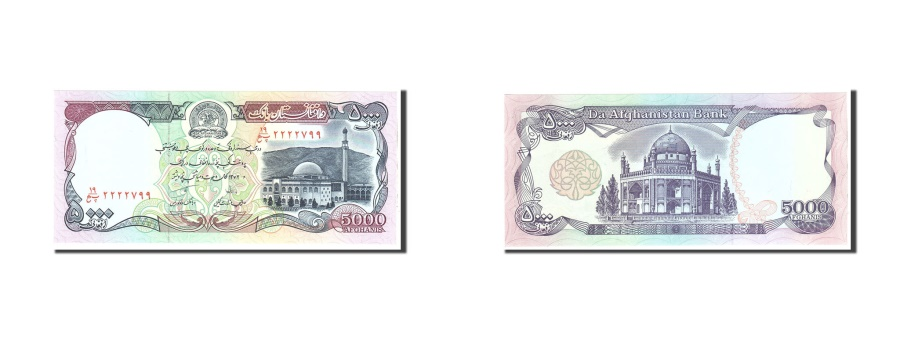 World Coins - Afghanistan, 5000 Afghanis, 1993, KM:62, Undated, UNC(65-70)