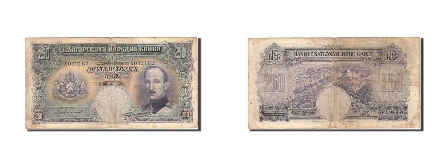 World Coins - Bulgaria, 250 Leva, 1929, 1929, KM:51a, VG(8-10)