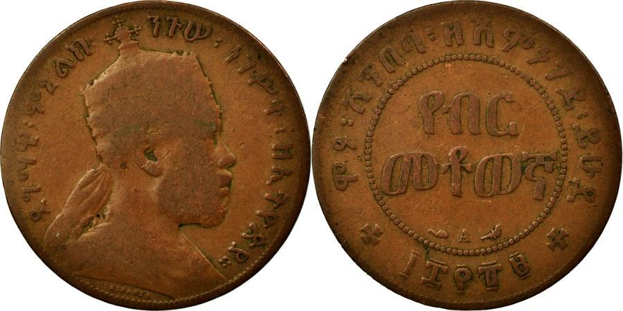 World Coins - Coin, Ethiopia, Menelik II, 1/100 Birr, Matonya, 1897, Paris, , Copper