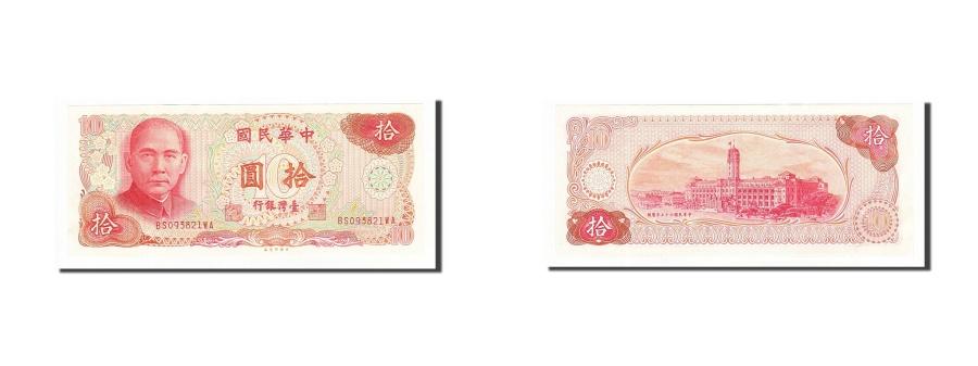 World Coins - China, 10 Yüan, 1976, KM #1984, UNC(63), BS093821WA