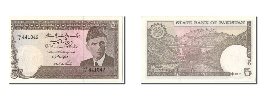 World Coins - Pakistan, 5 Rupees, 1983, KM #38, UNC(63), YW 4