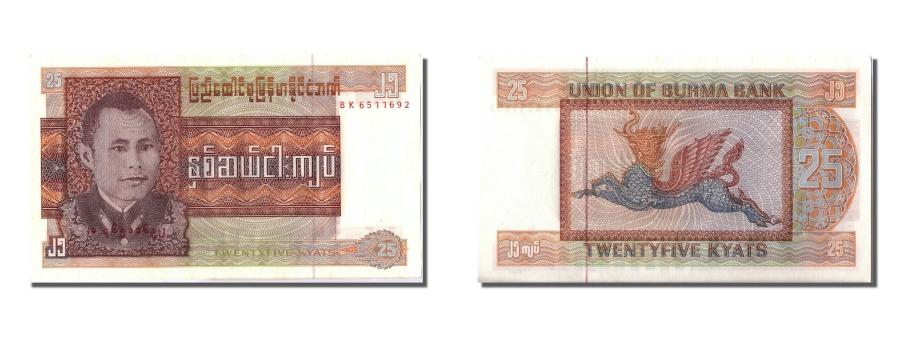 World Coins - Burma, 25 Kyats, KM #59, UNC(65-70), BK 6511692