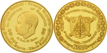 Cameroon, 20000 Francs, 1970, MS(65-70), Gold, KM:22