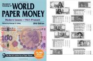 World Coins - Book, Billets, World Paper, 1961-2014, 20th Edition, Safe:1843-3