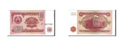 World Coins - Tajikistan, 10 Rubles, 1994, KM #3a, UNC(65-70), Ar2017133