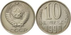 World Coins - Russia, 10 Kopeks, 1990, , Copper-Nickel-Zinc, KM:130
