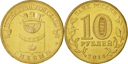 World Coins - Russia, 10 Roubles, Tikhvin, 2014, , Brass plated steel