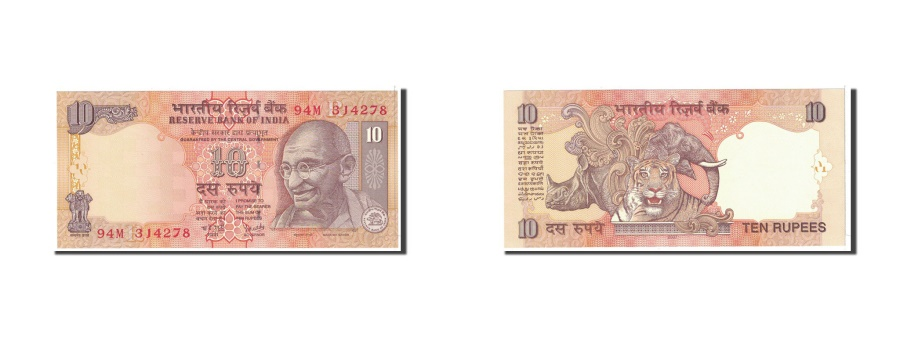 World Coins - India, 10 Rupees, 2007, KM:95d, UNC(65-70)