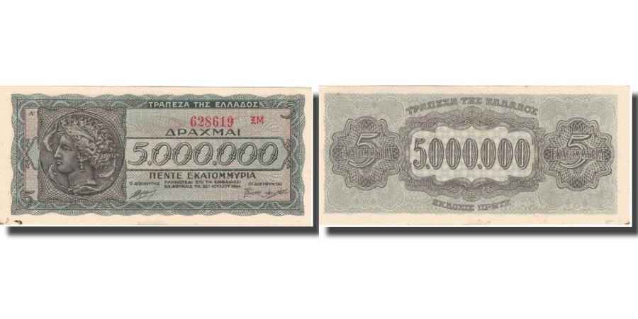 World Coins - Banknote, Greece, 5,000,000 Drachmai, 1944, 1944-08-01, KM:128b, UNC(64)