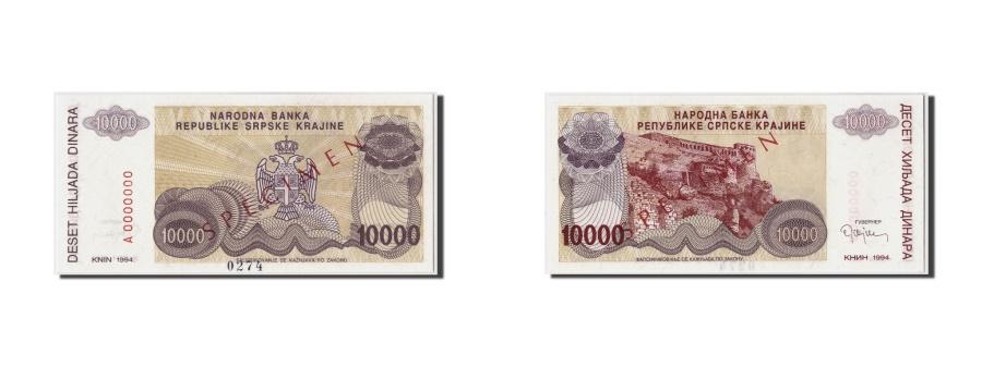World Coins - Croatia, 10,000 Dinara, 1994, Undated, KM:R31a, UNC(65-70), A0000000