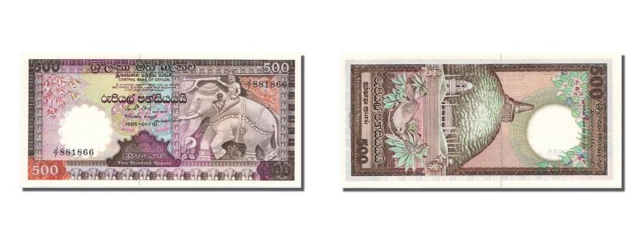 World Coins - Sri Lanka, 500 Rupees, 1981, KM #89b, 1985-01-01, UNC(65-70), J