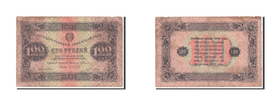 World Coins - Russia, USSR, 100 Rubles, 1923, KM:161