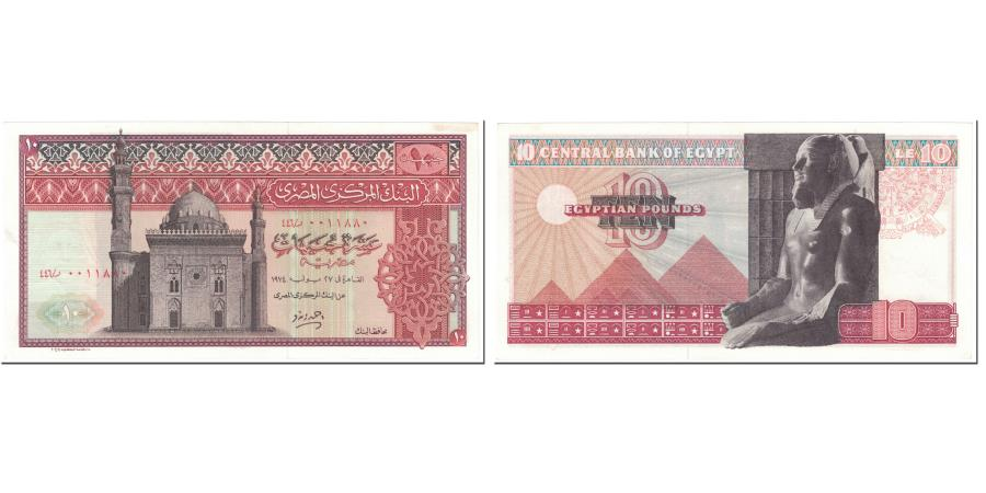 World Coins - Banknote, Egypt, 10 Pounds, 1974, Undated (1974), KM:46, UNC(63)