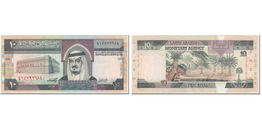 World Coins - Banknote, Saudi Arabia, 10 Riyals, 1983, Undated (1983), KM:23a, EF(40-45)