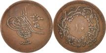 World Coins - Egypt, Abdul Mejid, 10 Para, 1856 (1255//19), VF(30-35), Silver, KM:225
