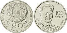 World Coins - Kazakhstan, 20 Tenge, 1999, Kazakhstan Mint, AU(55-58), Copper-nickel, KM:28