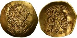 Coin, Michael VIII Palaeologus, Hyperpyron, Constantinople, , Gold