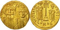 Constans II, Solidus, Constantinople, , Gold, Sear:964