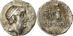 Ancient Coins - Coin, Ariobarzanes I, Drachm, 66-65 BC, Eusebeia, , Silver