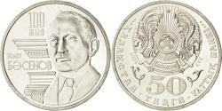 World Coins - KAZAKHSTAN, 50 Tenge, 2009, Kazakhstan Mint, KM #146, , Copper-Nickel,...