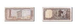 World Coins - Lebanon, 1 Livre, 1964, 1964, KM:61a, VF(20-25)