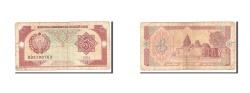 World Coins - Uzbekistan, 3 Sum, 1994, KM:74, Undated, VG(8-10)