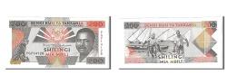 World Coins - Tanzania, 200 Shilingi, 1993, KM #25b, UNC(65-70), PG714126