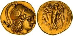 Coin, Kingdom of Macedonia, Alexander III The Great (336-323 BC), Athena