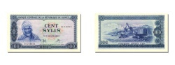 World Coins - Guinea, 100 Sylis, 1971, KM #26a, 1960-03-01, UNC(65-70), AS