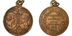 World Coins - France, Medal, Napoléon III, Bataille de Solférino, History, 1859,