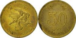 World Coins - Coin, Hong Kong, Elizabeth II, 50 Cents, 1997, , Brass plated steel
