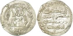 World Coins - Coin, Umayyads of Spain, Abd al-Rahman II, Dirham, AH 223 (837/838), al-Andalus