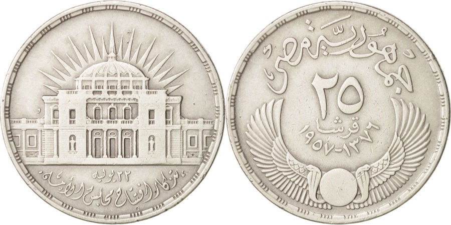 World Coins - Egypt, 25 Piastres, 1957, , Silver, KM:389