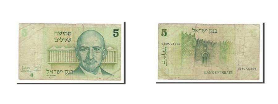 World Coins - Israel, 5 Sheqalim, 1978, KM #44, VG(8-10), 0369723096