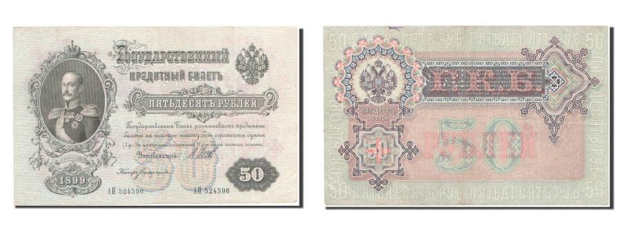 World Coins - Russia, 50 Rubles, 1919, KM #S166, AU(50-53), 524596