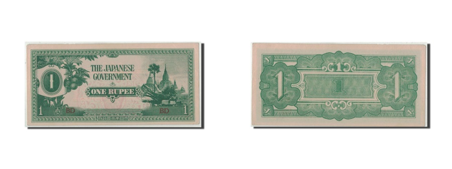 World Coins - Burma, 1 Rupee, KM:14b, UNC(60-62)