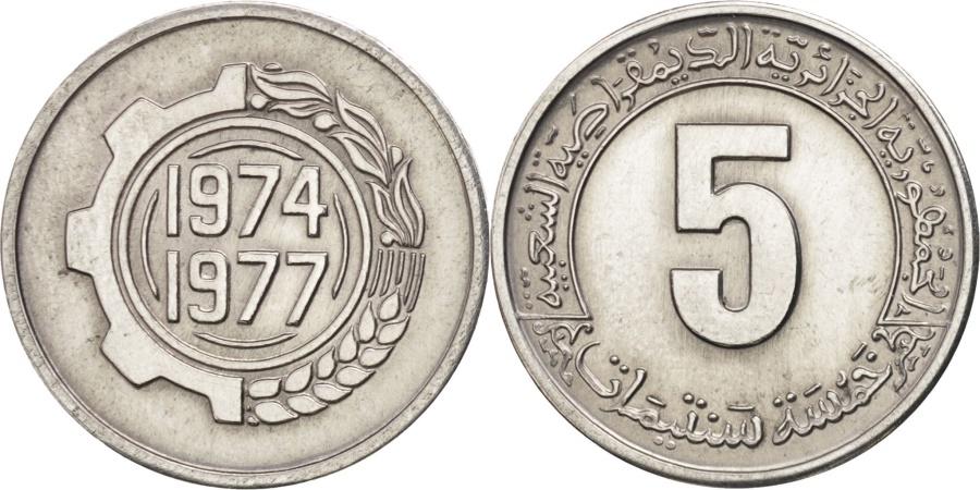 World Coins - Algeria, 5 Centimes, 1974, , Aluminum, KM:106