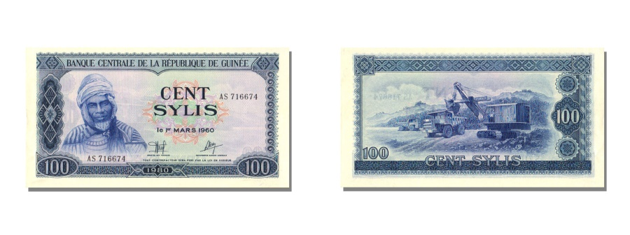 World Coins - Guinea, 100 Sylis, 1971, KM #26a, 1960-03-01, UNC(65-70), AS