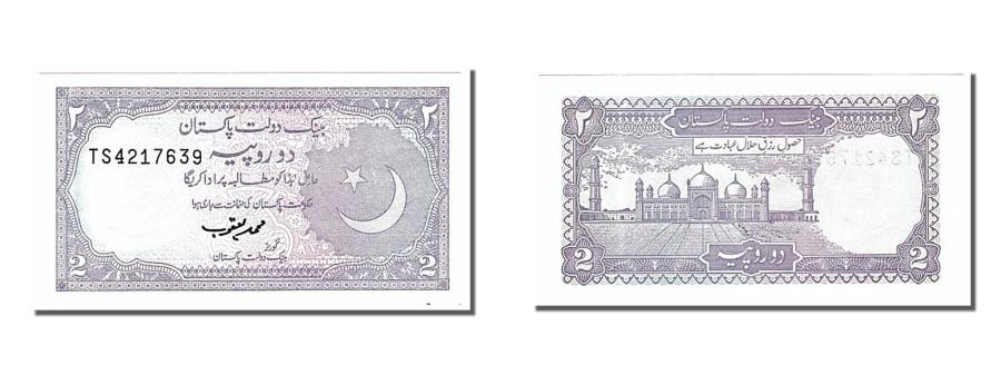 World Coins - Pakistan, 2 Rupees, 1985, KM #37, UNC(65-70), TS
